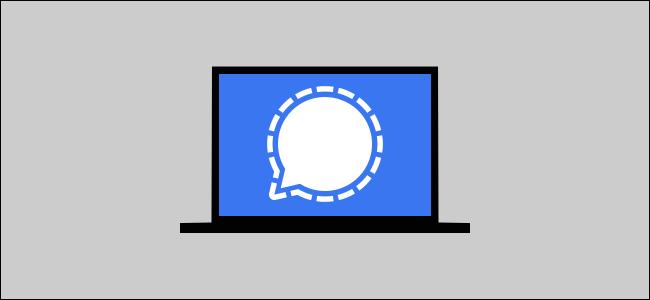نحوه نصب سیگنال در دسکتاپ کامپیوتر